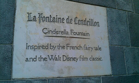 Closer Look at Cinderella Fountain