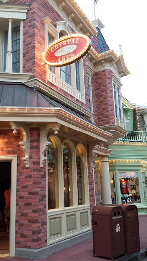 Center Street at Magic Kingdom