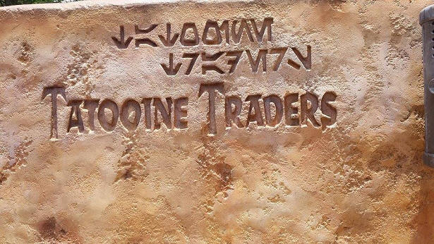 Tatooine Traders