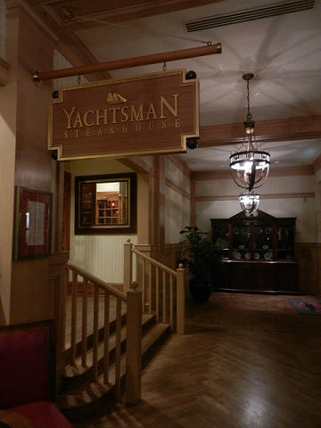 Yachtsman Steakhouse