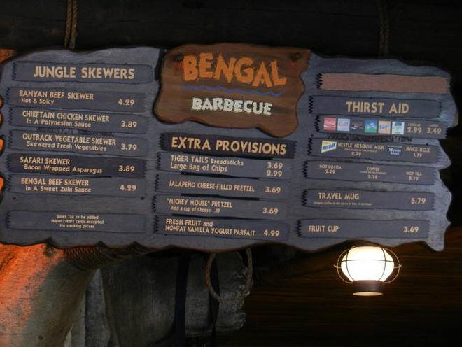 Bengal Barbeque