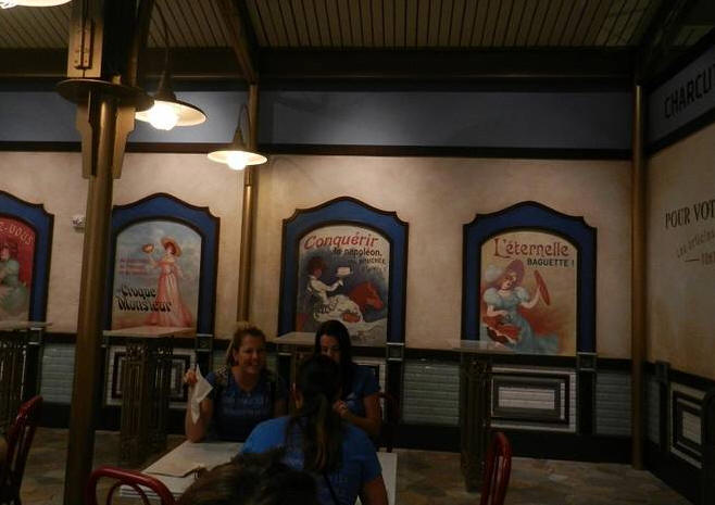 New Bakery in Epcot's France Pavilion