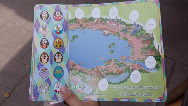 Epcot Egg Hunt